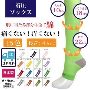 ■サイズ:22〜25cm(全色共通)   ■長さ : 【S】ショート(58cm)/ 【M】ミディアム...