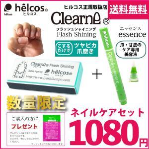 本当に安全を考えたネイルケア 爪磨きは3ステップでつやツヤに! 磨いているだけなので水仕事でも安心!...