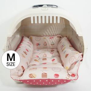 ペットが喜ぶ キャリークッションベッド マカロンピンクドット Mサイズ|helens-petbed