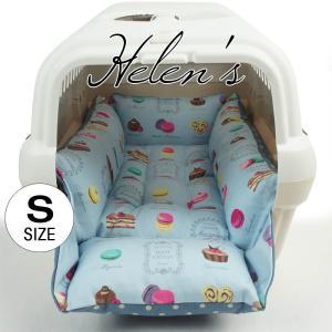 ペットが喜ぶ キャリークッションベッド マカロンブルードット Sサイズ|helens-petbed