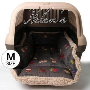 ペットが喜ぶ キャリークッションベッド マカロンチョコファー Mサイズ|helens-petbed