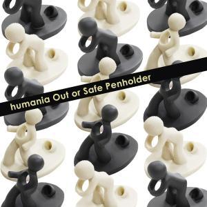 ヒューマニア ペン立て アウト セーフ デコレ|heliosholding
