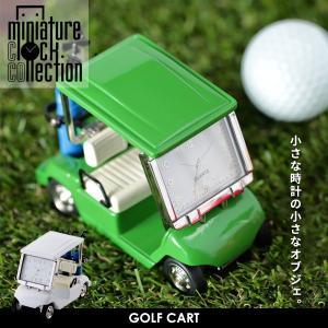 ミニチュア置時計 ゴルフカート 全2色 MC-C3570