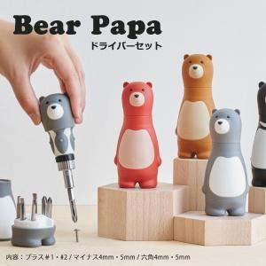 ドライバーセット クマ  Bear Papa ベアーパパ ラチェット式 プラス マイナス 六角 6個...