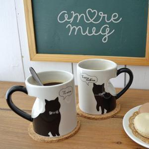 猫 ペアマグカップ デコレ アモーレマグ マグカップ ネコ heliosholding