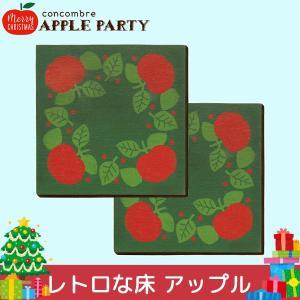 クリスマスシーズンは、真っ赤なりんごの季節! コンコンブルにも愛らしいりんごスイーツたちが勢揃いいた...