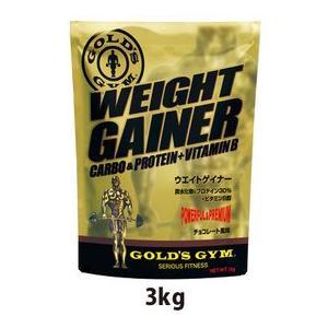 ゴールドジム ウエイトゲイナー チョコレート風味 3kg|heliosholding