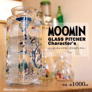 MOOMIN 北欧 ガラスピッチャー ムーミン キャラクター heliosholding