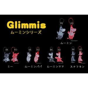リフレクター キーホルダー Glimmis グリミス ムーミンシリーズ|heliosholding