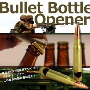 ビュレットボトルオープナー 栓抜き 薬莢 アーバントレンド|heliosholding