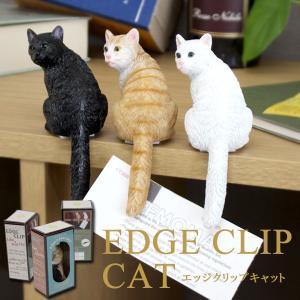 エッジ クリップ キャット EDGE CLIP CAT カードホルダー 猫グッズ|heliosholding