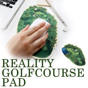 リアリティゴルフコースパッド|heliosholding