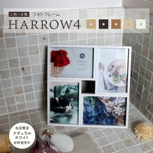 壁掛け スタンド フォトフレーム 写真立て HARROW4 ハロウ4 heliosholding