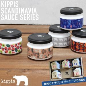食品ギフト Kippis キッピス 北欧ソースシリーズ 5種セット