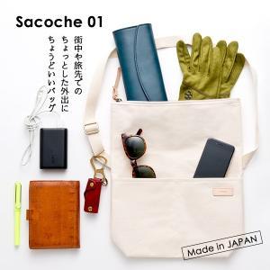 サコッシュ メンズ 革 バッグ moca Sacoche01 キャンバス 日本製|heliosholding