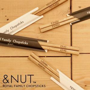 ロイヤルファミリー チョップスティック 箸 &NUT ROYAL FAMILY 木製 heliosholding