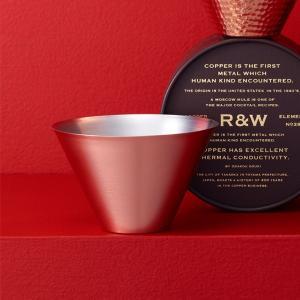 モスコミュールカップ 1個入り 銅器 食器 RED&WHITE 鎚目 マット|heliosholding