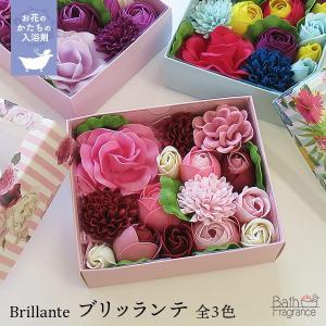 花の入浴剤 ギフト 薔薇 フラワーボックス 【ブリッランテ】 バスフラワー 全3色
