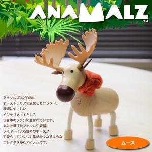 ANAMALZ ムース インテリアトイ アナマルズ キッズ 木製|heliosholding
