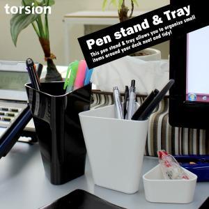 ペンスタンド&トレー トルション YAMAZAKI torsion pen stand & tray|heliosholding