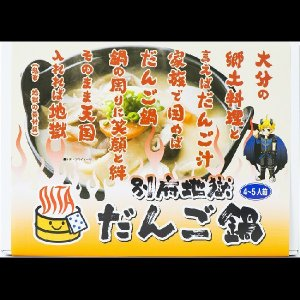 ★商品情報 品名: 大分名物 地獄だんご鍋(激辛味ペースト付き)      原材料: だんご汁スープ...
