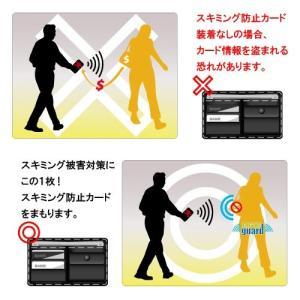 厚さ0.3mm / RFID Guard カード 海外旅行用品にクレジットカードや銀行カード、ICカ...