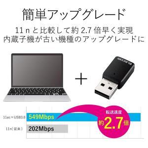 エレコム Wi-Fi 無線LAN 子機 11ac/n/g/b/a 867Mbps 5GHz/2.4G...