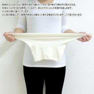 上質シルク100%腹巻 55cm ロング丈 日本製 光沢がある絹紡糸を100%使用。温活・妊活応援ア...