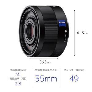 ソニー SONY 単焦点レンズ Sonnar T* FE 35mm F2.8 ZA Eマウント35m...