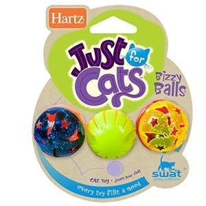 鈴の入ったボール(猫用おもちゃ)Just for Cats Bizzy Balls ビジーボール 3...