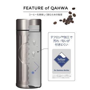 シービージャパン 水筒 420ml 直飲み カフア コーヒー ボトル ゴールド QAHWA