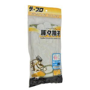 豚表革製 豚皮 レインジャー 当(あて)付 Mサイズ 1双入 112W
