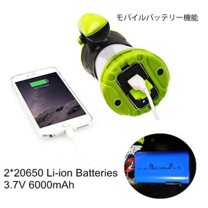 RABOW LED 高輝度 サーチライト 充電式 6000mAh ポータブル 懐中電灯 防水 サイド...