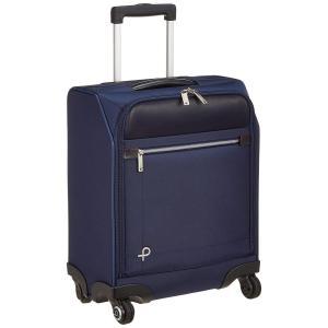 プロテカ スーツケース 日本製 マックスパスソフト2 TR 機内持込可 23L 42cm 2.4kg...