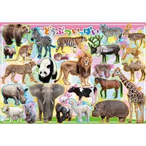 35ピース 子供向けパズル どうぶついっぱいピクチュアパズル