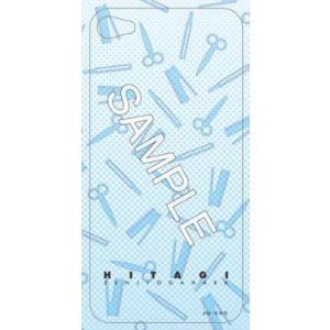 化物語 スマートフォン デコレーションシール2 ひたぎVer. iPhone4対応