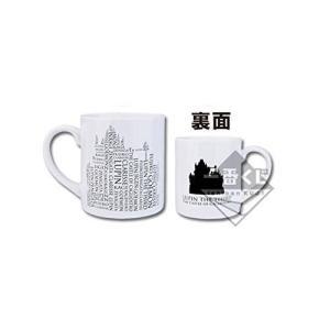 一番くじ ルパン三世 カリオストロの城 D賞 マグカップ カリオストロの城 単品