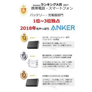 Anker PowerCore 26800 (26800mAh 超大容量 パソコン 充電 バッテリー...