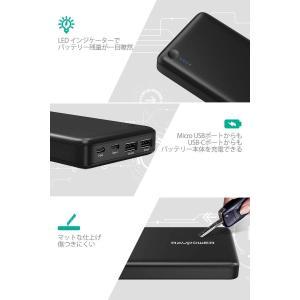RAVPower USB-C 26800mAh パソコン 充電 バッテリー (PD対応 USB-Cケ...