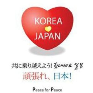 Peace for Peace Together / Var