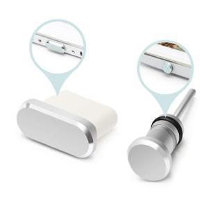 Type-C キャップ コネクタカバー セット,携帯Type C充電穴キャップ コネクタカバー タイ...