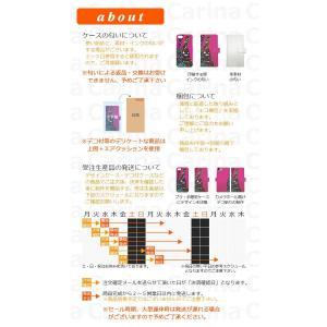 5143c5e39a Carine iPhone XR 手帳型 スマホケース スマホカバー di276(A) スケッチブック 風 アイフォンXR スマートフォン