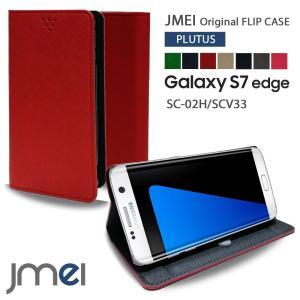 Galaxy S7 edge SC-02H SCV33 カバー JMEIオリジナルフリップケース P...