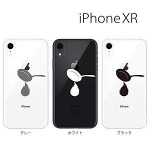 フライパンディッシュホワイト/ iPhone XR (6.1) ケース カバー