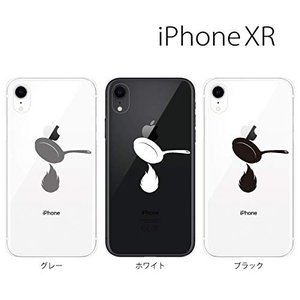 フライパンディッシュグレー/ iPhone XR (6.1) ケース カバー
