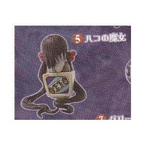 カラコレ 魔法少女まどかマギカ 魔女コレクション ハコの魔女 単品