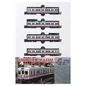 マイクロエース Nゲージ 京成3300形 3次車+4次車・新塗装 4両セット A7683 鉄道模型 ...