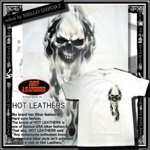 即納 大きいサイズ メンズ 半袖 Tシャツ バイカーファッション ドクロ 白 /rfa005 hello-import