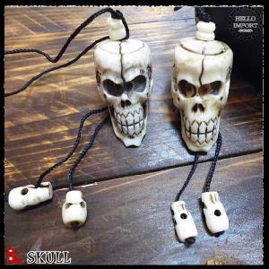骸骨 ドクロ 髑髏 キーホルダー ストラップ 携帯 /rfo173