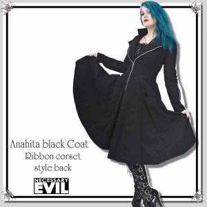 (売り切れ) スプリング コート レディース 黒 ゴシック ファッション 服 送料無料 /wot103|hello-import